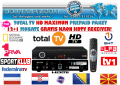TotalTv Maximum Paket 12+1 Monat Neuvertrag/Novi Ugovor